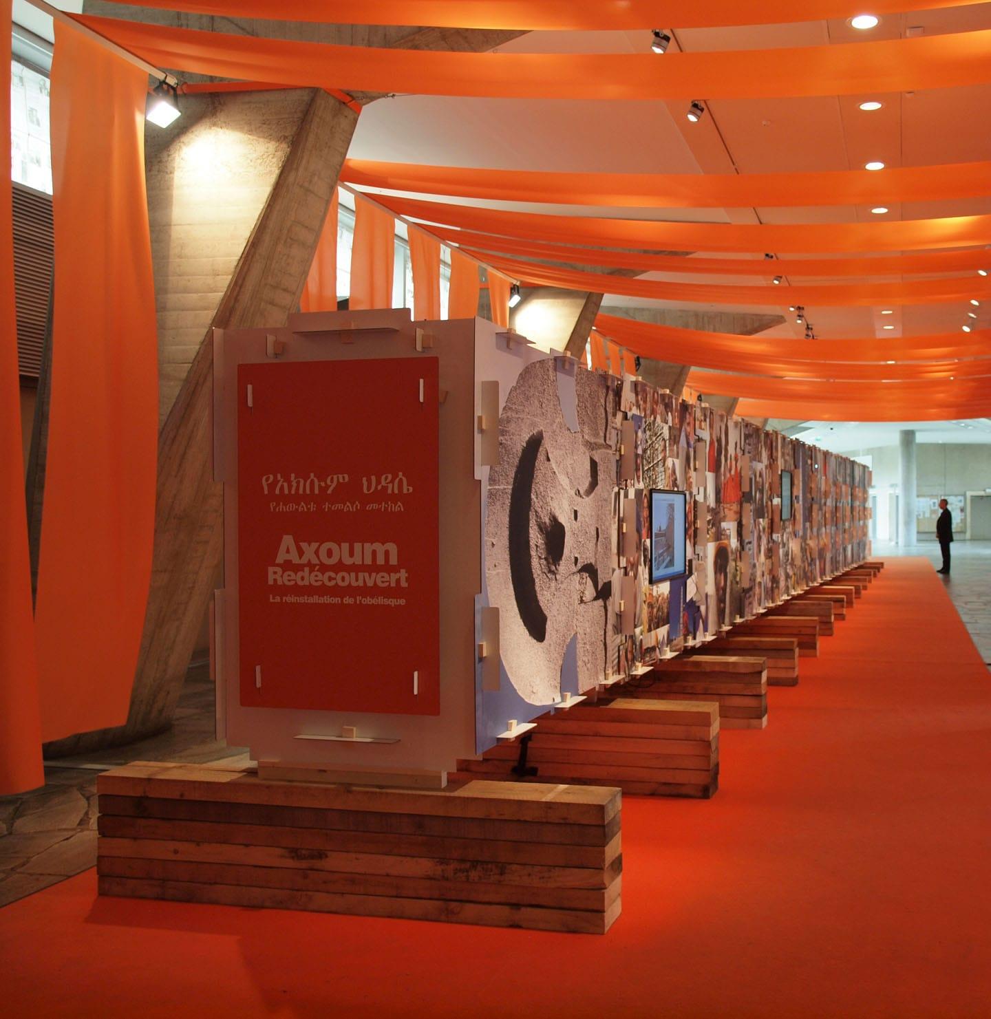 Unesco Axoum